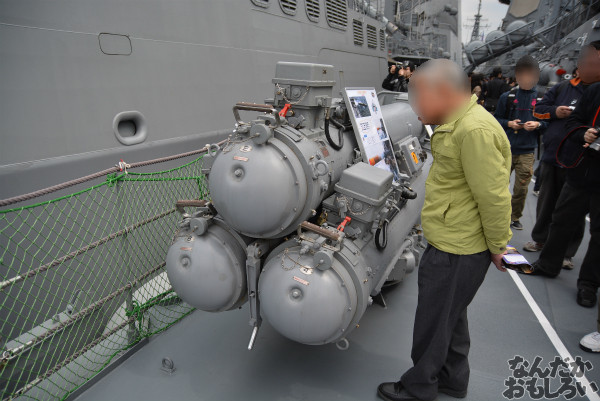 『第2回護衛艦カレーナンバー1グランプリ』護衛艦「こんごう」、護衛艦「あしがら」一般公開に参加してきた(110枚以上)_0733