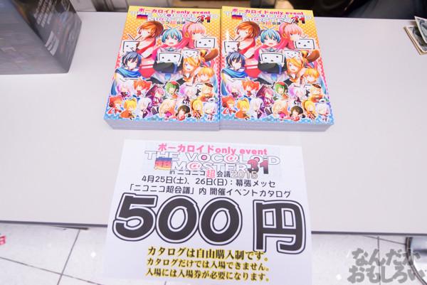 真姫ちゃんの同人誌即売会の写真画像_9231