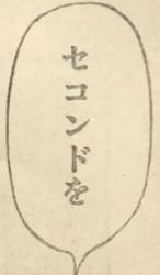 『はじめの一歩』第1213話感想(ネタバレあり)_172239