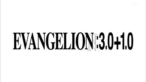 『ヱヴァンゲリヲン新劇場版:Q』TV放送感想 新情報?も…