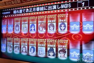 Cafe & Bar キャラクロ feat. アイドルマスター 写真 画像 レポート_3438