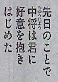 20130208_051629