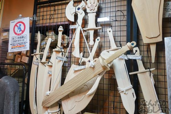 刀剣などを扱う秋葉原で有名な武器防具屋『武装商店』のフォトレポート_00930