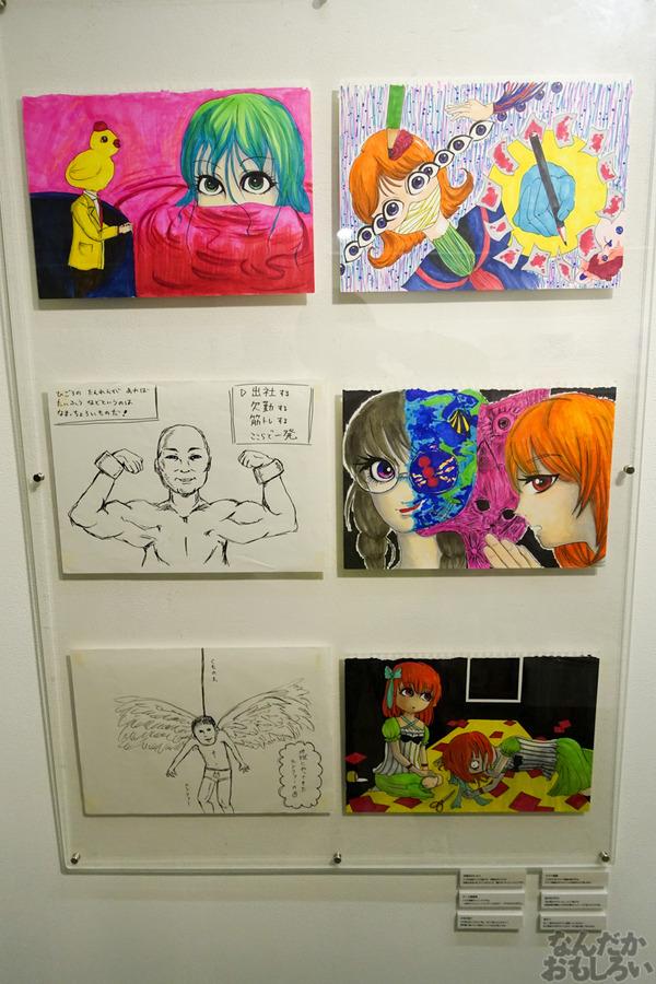 上坂すみれイラスト原画展_写真画像01281