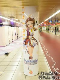 『デレステ』シンデレラガールズが新宿駅地下道をジャック!圧倒的豪華なデレステ広告をフォトレポート!0950