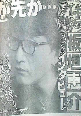 週刊少年チャンピオン6号 板垣恵介先生のスペシャルインタビュー