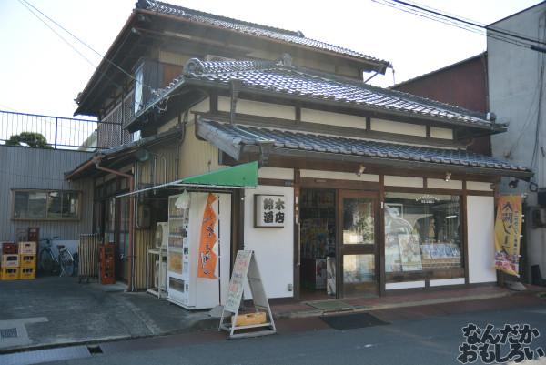 """静岡で有名な""""萌え酒""""を販売する酒屋『鈴木酒店』へ遊びに行ってきた_0164"""