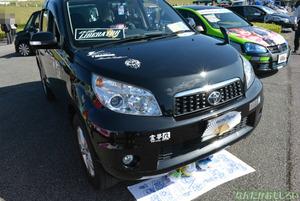 『第7回足利ひめたま痛車祭』東方Projectフォトレポート_0956