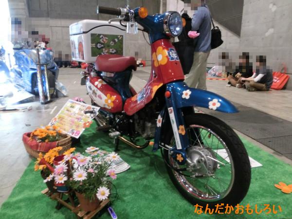 痛Gふぇすた出張編 in ニコニコ超会議2-1409