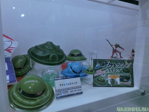 東京おもちゃショー2013 バンダイブース - 3278