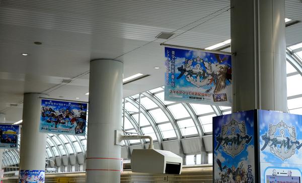 アズールレーン新宿・渋谷の大規模広告-94