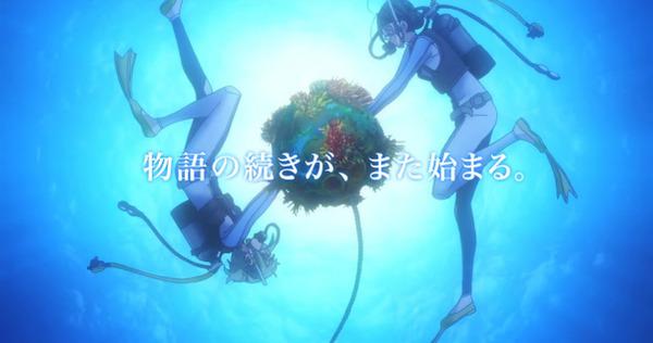 『あまんちゅ!~あどばんす~』鈴木みのりさん主題歌入りアニメPV公開 放送は4月からスタート_113738