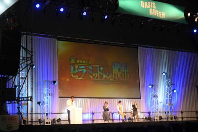 アニメジャパン2019FGOスペシャルステージ007