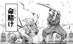 『刃牙道』第191話感想ッ(ネタバレあり)1