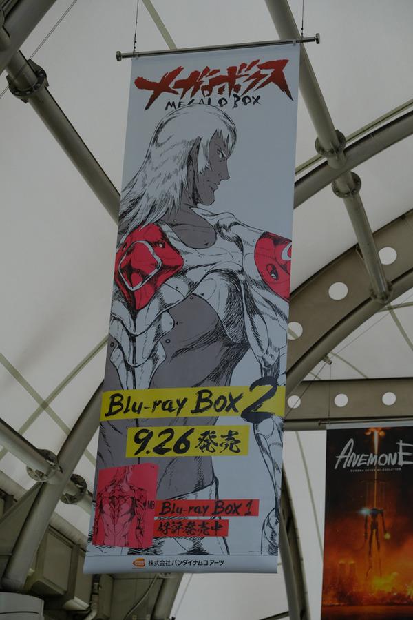コミケ94、3日前の東京ビッグサイト周辺レポート-80