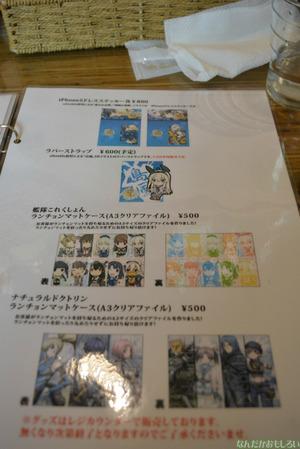 ufotable cafeで開催「艦これカフェ」フォトレポート_0383