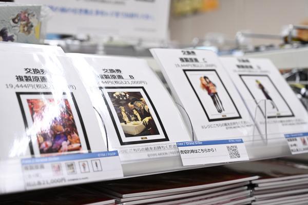 FGOローソンコラボ店舗in秋葉原012
