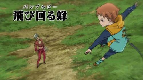 アニメ『七つの大罪』第7話感想2