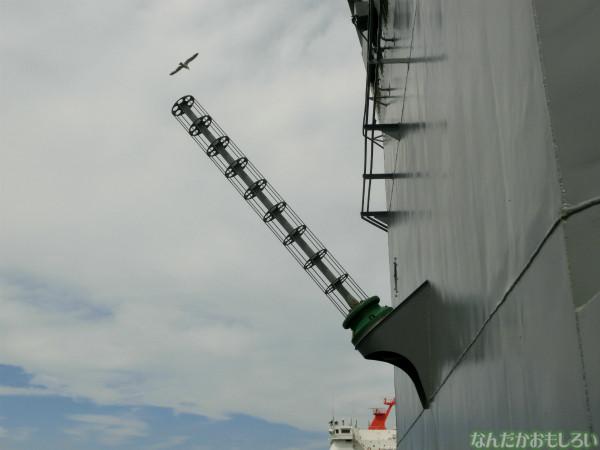 大洗 海開きカーニバル 訓練支援艦「てんりゅう」乗船 - 3787