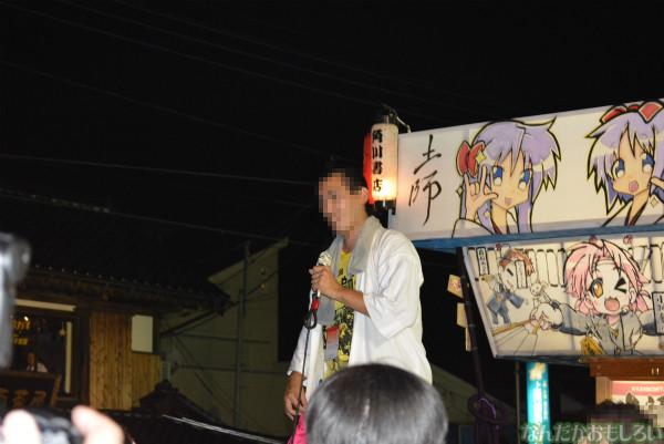 『鷲宮 土師祭2013』らき☆すた神輿_0926