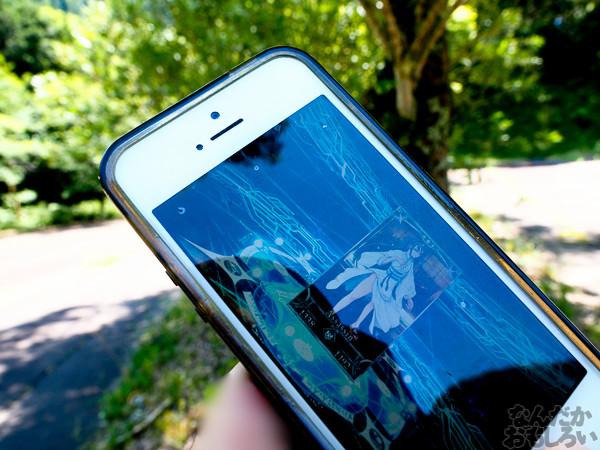 『Fate/Grand Orderプレイ記』酒呑童子ピックアップガチャに3度目の挑戦0074