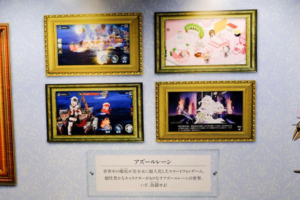 アズールレーン新宿・渋谷の大規模広告-110