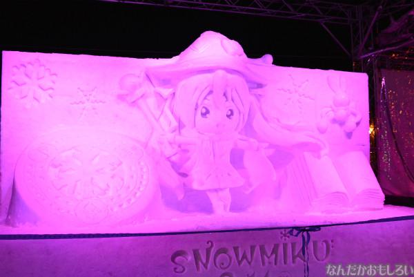 『SNOW MIKU 2014』雪ミク雪像のミニショー_0370