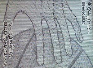 20120821_065628