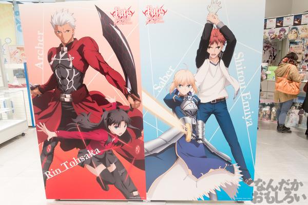 『Fate/stay night[UBW]』展示会の写真画像フォトレポート_01952