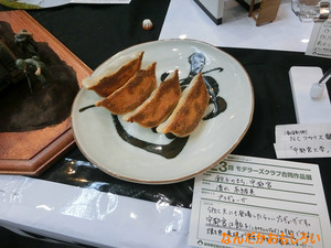 第52回静岡ホビーショー 画像まとめ - 3076