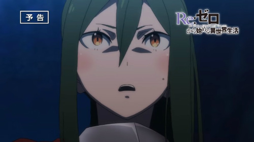 『Re:ゼロから始める異世界生活』第19話感想(ネタバレあり)8