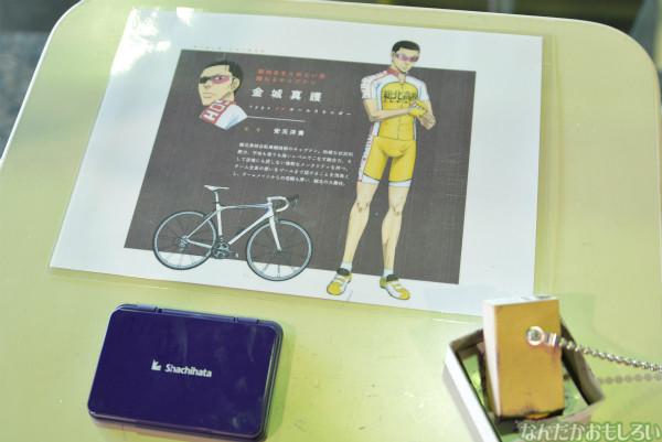 佐倉市で開催!『弱虫ペダル』スタンプラリー参加フォトレポート_0133
