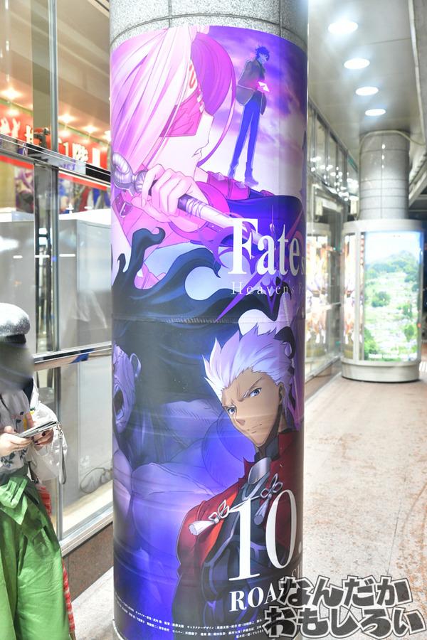 『マチアソビvol.19』徳島駅を「Fate/stay night[Heaven's Feel]」ジャック!ほか前日の様子などをチラっとお届け-19