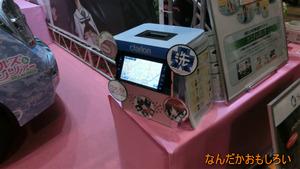 AnimeContentsExpo2013-0980