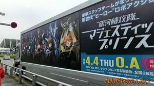 AnimeContentsExpo2013-0966