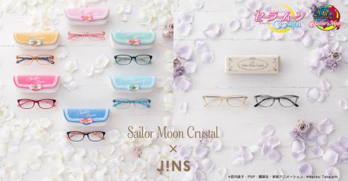 セーラームーン ✕ JINS | JINS - 眼鏡(メガネ・めがね)