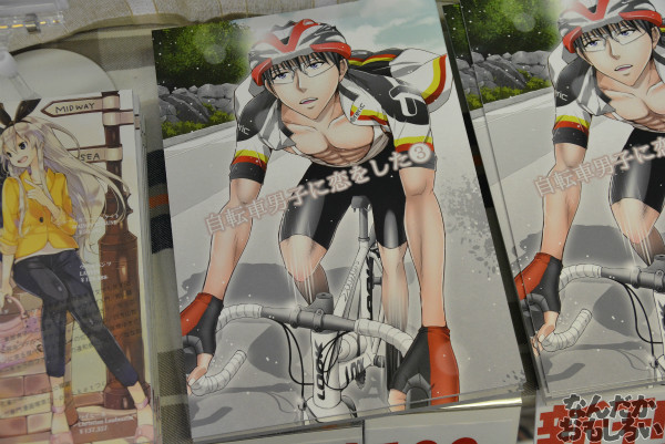 自転車&飲食オンリー『第二回やっちゃばフェス』自転車メインのフォトレポート!_0935