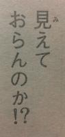 『はじめの一歩』1113話感想2(ネタバレあり)