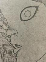 『刃牙道』第112話感想(ネタバレあり)1