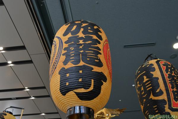 アキバ大好き!祭り2013_0011