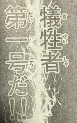 『はじめの一歩』1179話感想(ネタバレあり)3