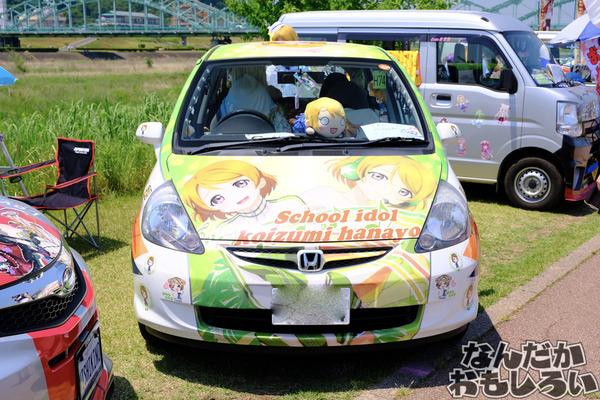 『第13回足利ひめたま祭』「ラブライブ!」シリーズ痛車まとめ5359