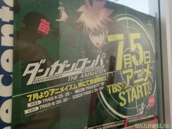 東京アニメセンター ダンガンロンパ展_4295