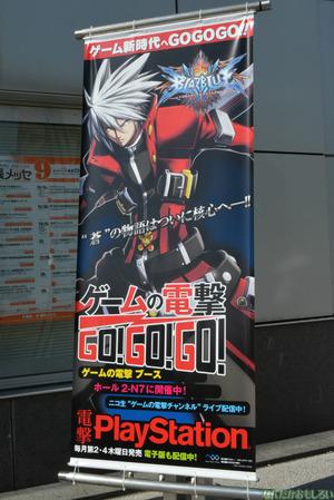 『東京ゲームショウ2013(TGS2013)』全記事&会場の様子_0013