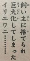 『刃牙道』第98話感想ッッ(ネタバレあり)4