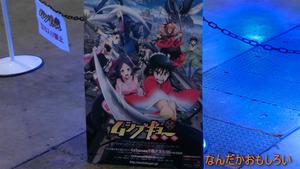 AnimeContentsExpo2013-0988