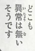 『はじめの一歩』1166話感想(ネタバレあり)