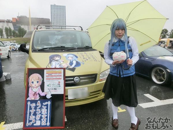 第10回痛Gふぇすたinお台場 痛車 コスプレ 写真画像_5622