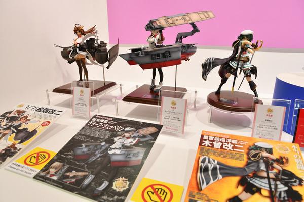 全日本模型ホビーショー016
