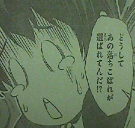 食戟のソーマ 第40話感想 田所さんの悪口を言ったクソボウズたちを許さない